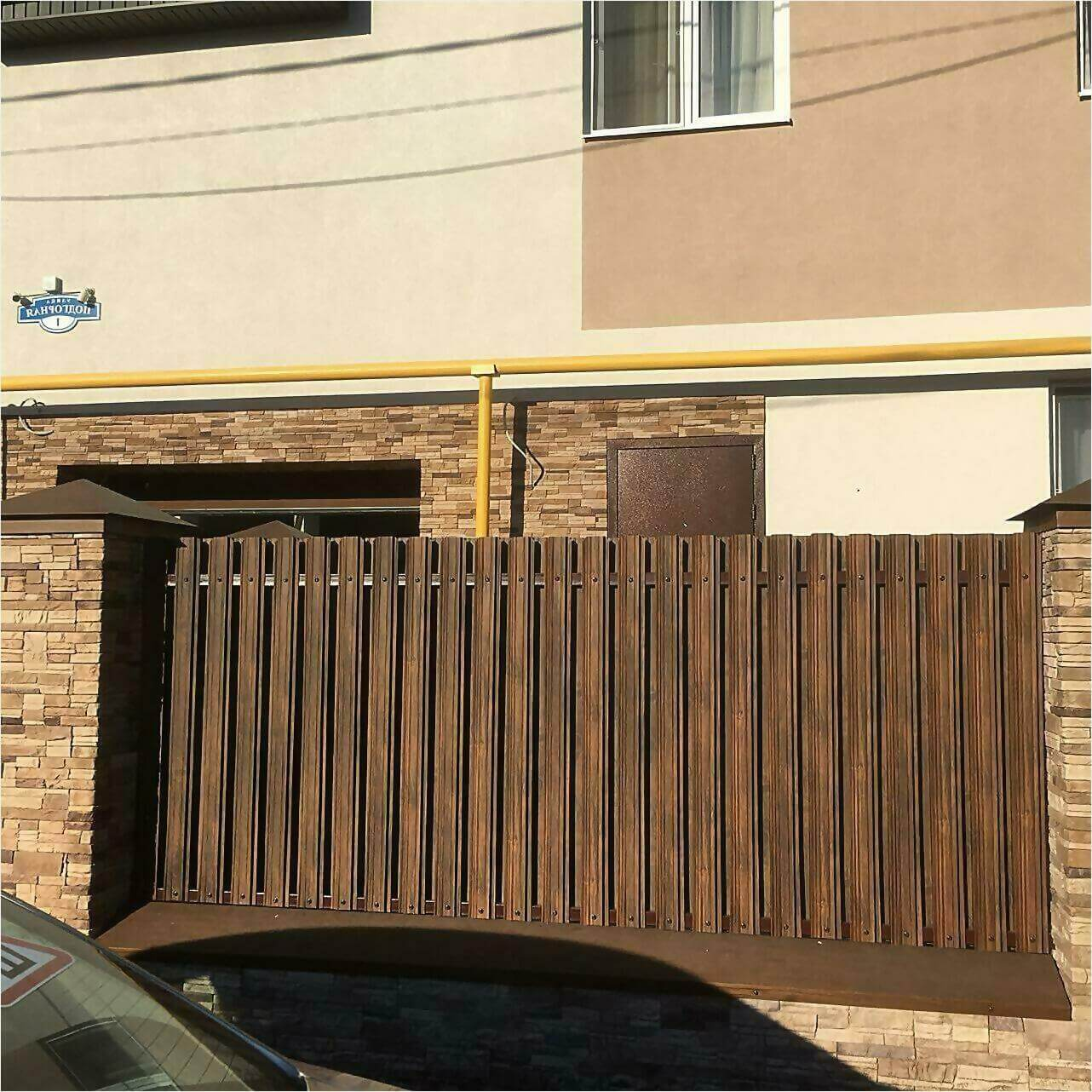 забор из штакетника 70м каштан фото2
