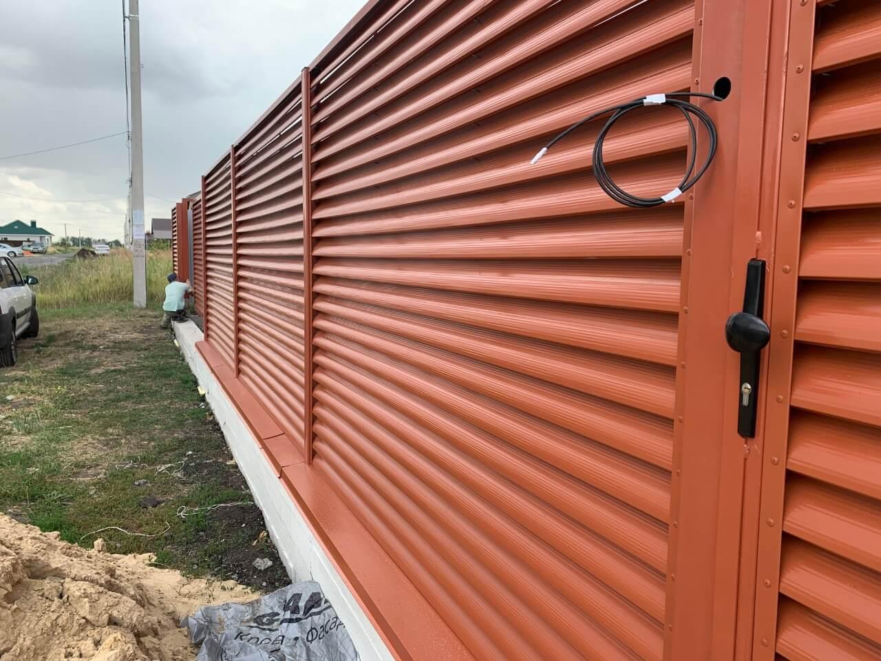 забор-жалюзи терракотовый фото6