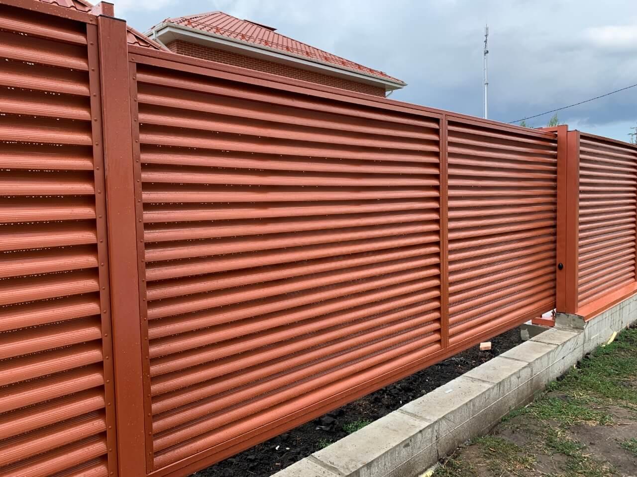 забор-жалюзи терракотовый фото3